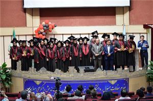 برگزاری مراسم دانش آموختگی دانشجویان مهندسی صنایع دانشگاه یزد