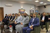 خبر-چهارمین همایش ملی نانو در دانشگاه یزد آغاز به کار کرد