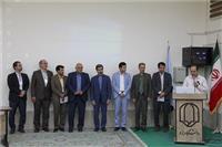 خبر-چهارمین همایش ملی فناوری نانو در دانشگاه یزد به کار خود پایان داد