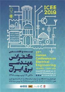 گزارش تفصیلی بیست و هفتمین کنفرانس مهندسی برق ایران