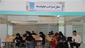 خبر-ثبت نام حضوری پذیرفته شدگان مقطع کارشناسی ارشد در دانشگاه یزد
