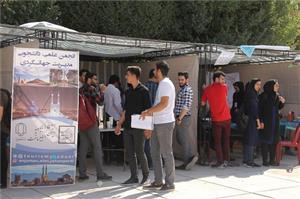 برگزاری جشنواره آبادی با محوریت دانشگاه و روستا در دانشگاه یزد