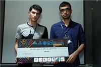 خبر-تیم دانشجویی فناوری اطلاعات دانشگاه یزد سوم شد
