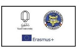 اولین موافقتنامه اراسموس پلاس دانشگاه یزد منعقد شد