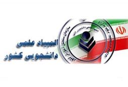 دانشجویان دانشگاه یزد با کسب 14 رتبه برتر خوش درخشیدند