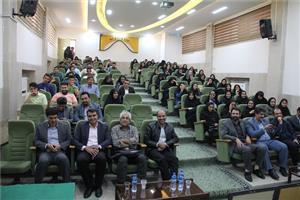 مراسم گرامیداشت روز آمار در دانشگاه یزد