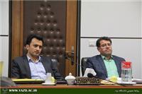 خبر-دویست و بیست و هفتمین نشست شورای دانشگاه با دو مصوبه