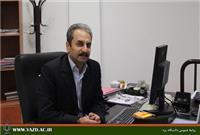 خبر-مسئولیت جدید مدیر امور اداری دانشگاه یزد