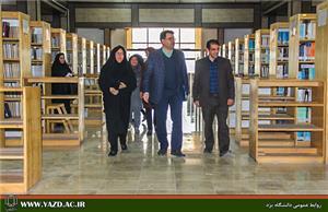 سرپرست دانشگاه یزد از کتابخانه مرکزی دانشگاه بازدید کرد