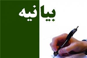 بیانیه بسیج کارمندان دانشگاه یزد به مناسبت هفته بسیج