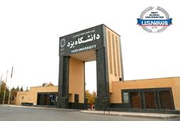 دانشگاه یزد در رتبه 14 دانشگاههای غیرپزشکی کشور قرار گرفت