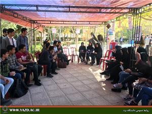 نشست دانشجویی و برپایی غرفه در دانشگاه یزد