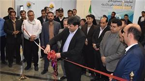 حضور دانشگاه یزد در نمایشگاه دستاوردهای پژوهش، فناوری و فن بازار استان