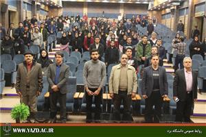 برگزاری روز خلاقیت و نشاط در پردیس مهریز