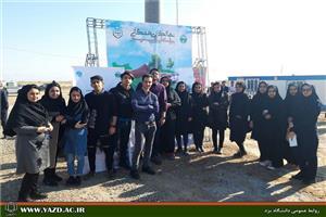 مشارکت دانشجویان پردیس مهریز در کاشت نهال