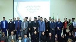 انتخاب سه پژوهشگر برتر و نمونه استان از دانشگاه یزد
