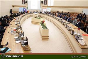 برگزاری چهارمین پیش همایش عدالت ترمیمی در دانشگاه یزد