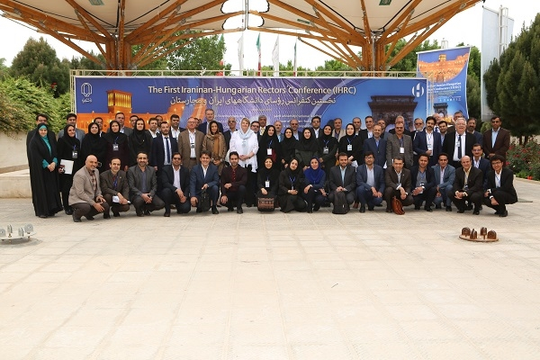 Latest Events-1st Iranian – Hungarian Rectors' Conference (IHRC)
