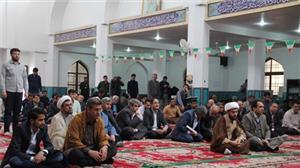 مراسم اربعین شهادت سردار سلیمانی  در دانشگاه یزد