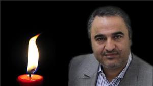 پیام تسلیت رییس دانشگاه یزد به مناسبت درگذشت دکتر ابویی