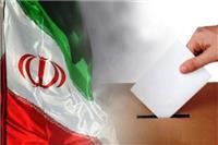 خبر-انتخابات عالی ترین مظهر حضور مردم در عرصه سیاسی است