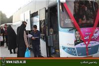 خبر-سفر زوجهای دانشجوی دانشگاه یزد به مشهد مقدس