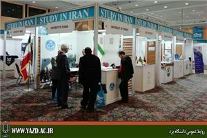گزارش برپایی غرفه دانشگاه یزد در پنجمین کنفرانس و نمایشگاه آموزش عالی اتحادیه دانشگاه های اوراسیا