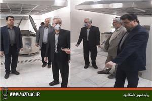 بازدید اعضای هیئت رئیسه دانشگاه یزد از پروژه سالن غذاخوری آفتاب